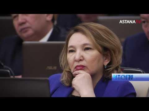 Итоги с Александром Журавлёвым (18.01.2020 г)