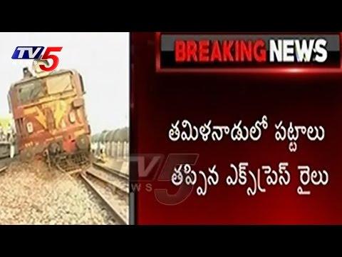 Chennai-Mangalore Express Train Derailed | 42 Severely Injured : TV5 News