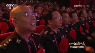 [一切为人民]小品《危机时刻》 表演:郭冬临 邵峰 韩云云等 | CCTV