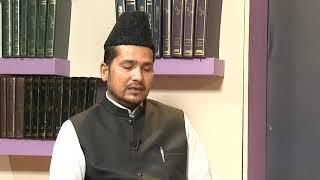 Seerat-e-Rasool - Programme No 1