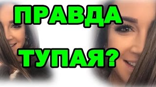 ДОМ 2 НОВОСТИ, ЭФИР 28 ЯНВАРЯ 2017, ondom2.com