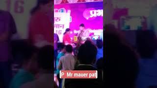 Rekha Rani Gupta गुरु सम्मान अवार्ड2016 to prabhari pracharya, rajkiya madhya vidyalaya,palamu