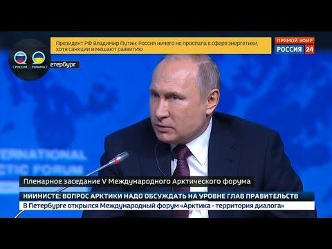 СРОЧНО! Путин рассказал о своем отношении к Трампу