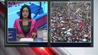 यसरी हजारौ भेला भएका छन् मण्डलामा, गुठी विधेयक खारेजको माग - NEWS24 TV