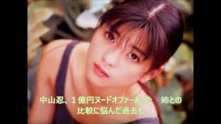 女優の中山忍(43)が14日深夜放送のテレビ東京「じっくり聞いタロ...