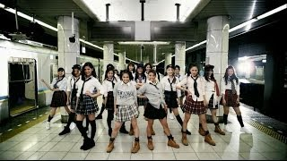 E-girls / 制服ダンス ~Diamond Only~
