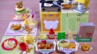 Re-ment Rilakkuma Hamburger Complete Set Unboxing リーメント リラックマ まくまくハンバーガーコンプリート