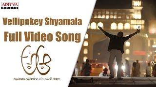 Yellipoke Syamala Full Video Song    A Aa Full Video Songs    Nithiin, Samantha, Trivikram