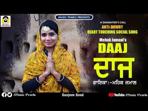 DAAJ || MEHAK JAMAAL || MUSIC PEARLS | LATEST PUNJABI SONG 2019 |