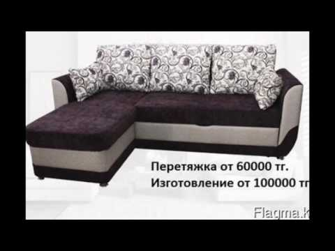 салоны караганде фото и в цены мебельные