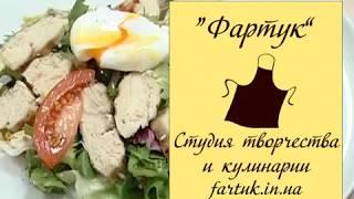 Салат с яйцом пашот - мастер-класс Романа Шевченко