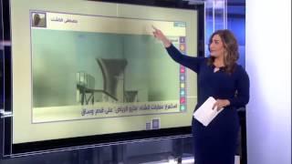 """#أنا_أرى استمرار عمليات إنشاء """"مترو الرياض"""" على قدم وساق"""