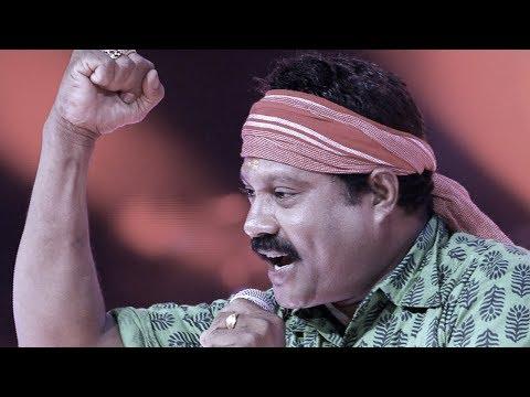 Udan Panam l With the memory of Kalabhavan Mani..! l Mazhavil Manorama