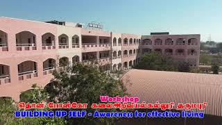 DonBosco college dharmapuri Building up self-awareness for effective living