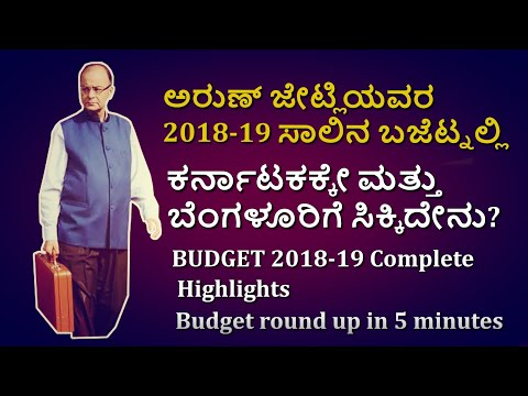Budget 2018-19 quick round up. What Bangalore and Karnataka got from this budget? Things to know