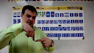 Тема 16: знаки особых предписаний, информационные знаки, предписывающие знаки