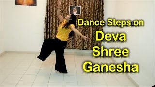 Dance Steps on Deva Shree Ganesha Agneepath