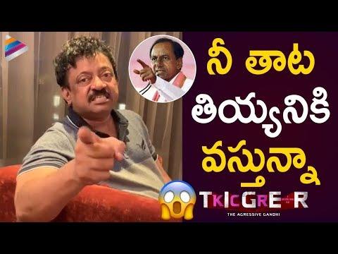 RGV Sings KCR Biopic Song   Tiger KCR Telugu Movie   Ram Gopal Varma   2019 Latest Telugu Movies