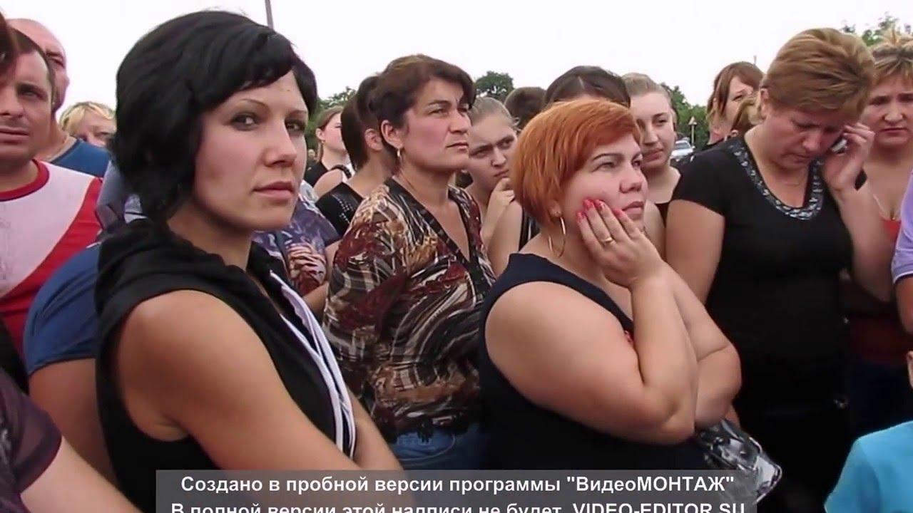 Femeie Cautare pe Bozel 73350