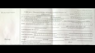 Информационный стенд ЛРО(ОЛРР. Отдел Лицензионно-Разрешительной Работы. Правила первичного получения, продления, переригистрации..., 2013-03-26T10:02:15.000Z)