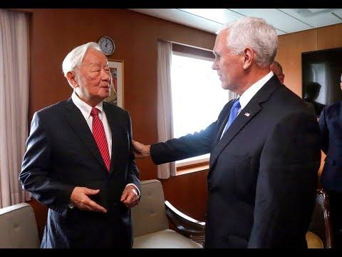 APEC美國副總統潘斯演說 痛批「一帶一路」 20181117公視晚間新聞