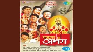Soyara Sukhacha