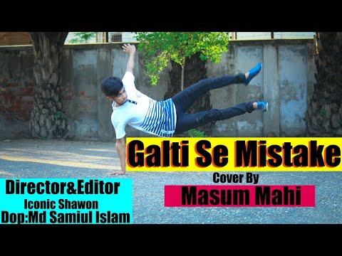 Jagga Jasoos:Galti Se Mistake Song| Masum Mahi | Ranbir,Katrina | Pritam,Arijit,Amit | Amitabh B