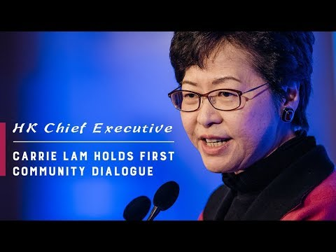 Live: HK Chief Executive Carrie Lam holds first community dialogue 林郑月娥举行首场社区对话会
