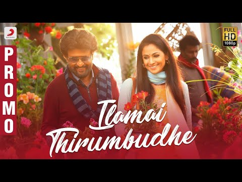 Ilamai Thirumbudhe Video Promo - Tamil | Petta Songs | Rajinikanth, Trisha | Anirudh Ravichander