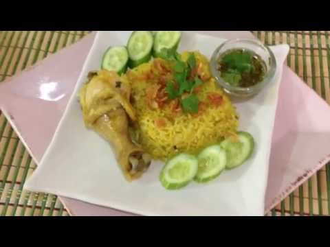 Chicken In Spicy Rice Curry Recipes. ข้าวหมกไก่