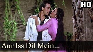 Imaandaar - Aur Iss Dil Mein Kya Rakkha Hai Tera Hi Pyar - Asha Bhonsle