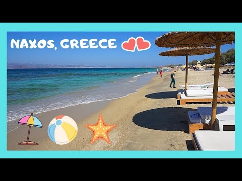 GREECE, the ISLAND of NAXOS and its most spectacular BEACH of AGIOS PROKOPIOS
