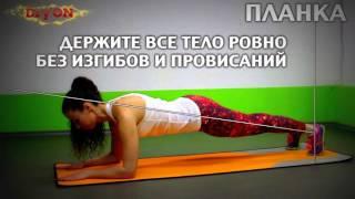 Упражнение планка - результат получен после месяца занятий.