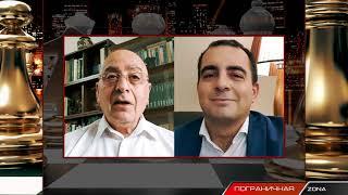 Война возможна Турция Азербайджан и Россия Армения Расим Мусабеков Автор Егор Куроптев