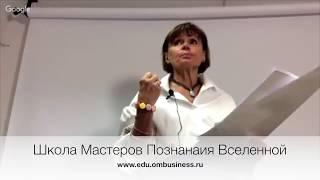 Презентация курса Наслаждение. 3 ступень. Часть 2. Наталия Малина