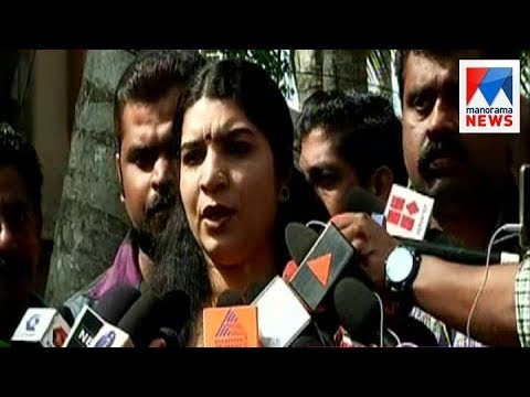 Saritha S Nair reaction on vigilance probe on solar report  | Manorama News