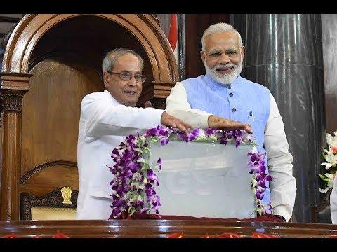 Slideshow-Hon'ble RastrapathyJi graced GST Spl FUNCTION- Hon'ble PMO visits sabarmati......