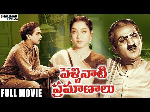 Balachandrudu Movie || Geetha Emotional Dialogue To Raaja || Mahesh Babu, Geetha from YouTube · Duration:  3 minutes 38 seconds