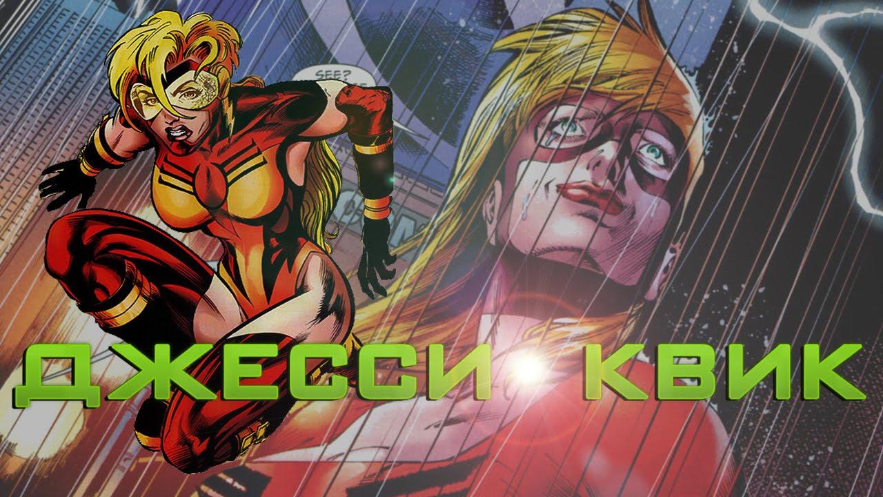 Супергероини со стапон фото 306-272