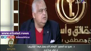 عمرو عبد السميع: أنصار 25 يناير يعيشون أوهاما لن تتكرر.. فيديو