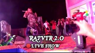 RAJVIR 2.O -GONIT Song Live Show In Mirza   Rajvir Ahmed Live Shows Video @RAJVIR 2.0