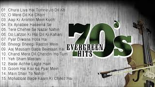 70's Evergreen Hits | Romantic 70s | 70s Hits Hindi Songs | Audio Jukebox