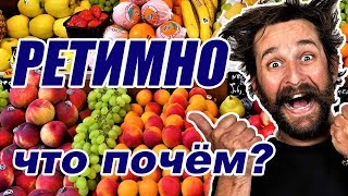 видео Туры в Грецию в октябре