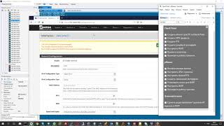 Налаштування IPSec між Check Point і pfSense в режимі Routed (VTI) для роботи OSPF