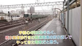 227系大量発生!?227系が6編成和歌山駅に居てた件