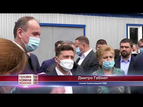 TV7plus Телеканал Хмельницького. Україна: ТВ7+. Президент проінспектував будівництво садочка у селі Давидківці