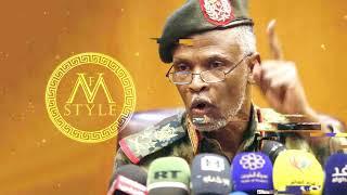 V.F.M.style - Khartoum ( Arabic Trap Music )