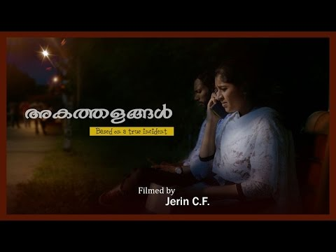 Akathalangal - A short film by Jerin CF