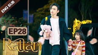 [ENG SUB] Rattan 28 (Jing Tian, Zhang Binbin) Dominated By A Badass Lady Demon