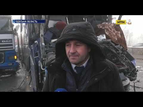 На трасі Одеса-Київ